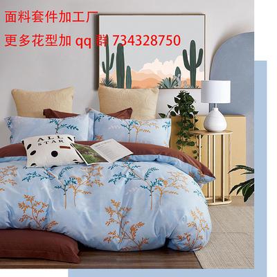 12868加厚全棉四件套 1.2m床單款三件套 浪漫主義-淺藍