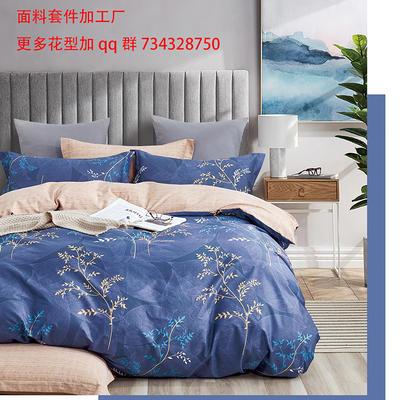 12868加厚全棉四件套 1.2m床單款三件套 浪漫主義-深藍