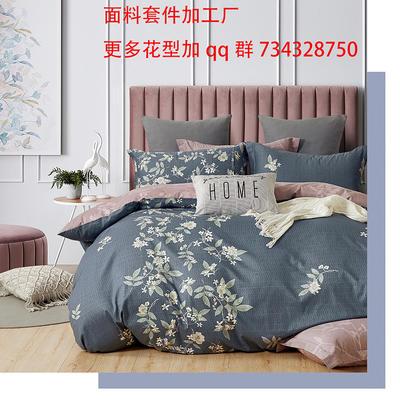 12868加厚全棉四件套 1.2m床單款三件套 清雅-藍