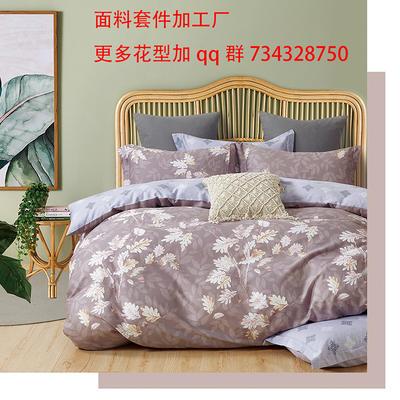12868加厚全棉四件套 1.2m床單款三件套 思念旋律-咖