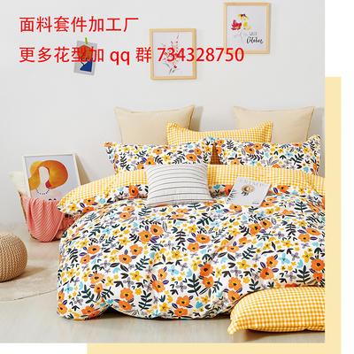 12868加厚全棉四件套 1.2m床單款三件套 致愛麗絲-淺米