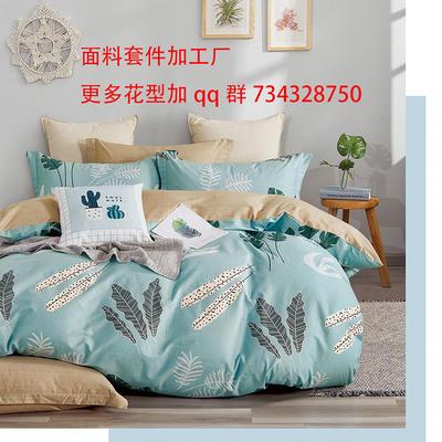 12868加厚全棉四件套 1.2m床單款三件套 紫葉萱-蘭