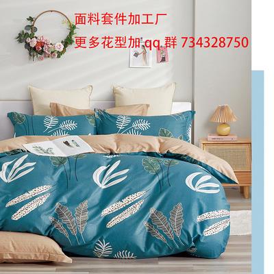 12868加厚全棉四件套 1.2m床單款三件套 紫葉萱-深藍