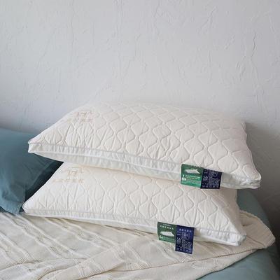 2020新款天然乳胶羽丝绒枕(48×74㎝/对) 白色