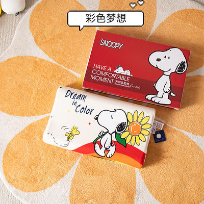 Snoopy儿童乳胶枕 50*30*7/9cm 彩色梦想