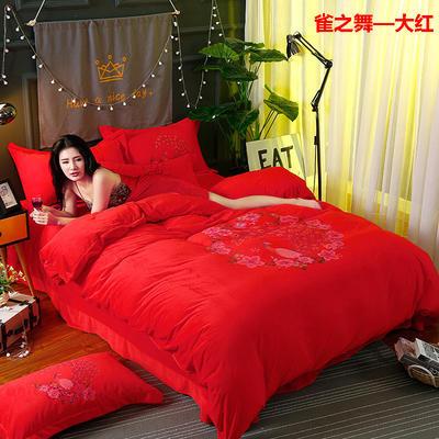 冬款保暖双面水晶绒大阪数码印花雀之舞款四件套 标准(1.5m-1.8m床)四件套 雀之舞—大红
