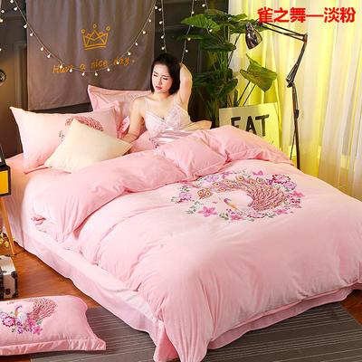 冬款保暖双面水晶绒大阪数码印花雀之舞款四件套 标准(1.5m-1.8m床)四件套 雀之舞—淡粉