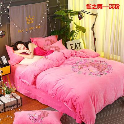 冬款保暖双面水晶绒大阪数码印花雀之舞款四件套 标准(1.5m-1.8m床)四件套 雀之舞—深粉