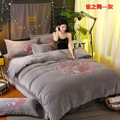 冬款保暖双面水晶绒大阪数码印花雀之舞款四件套 标准(1.5m-1.8m床)四件套 主图