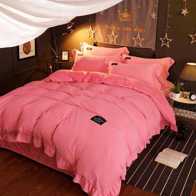 水晶绒简尚款四件套 小号(1.2米床) 粉色
