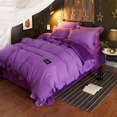 水晶绒简尚款四件套 标准(1.5/1.8米床) 紫色