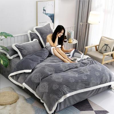 2018新款-宝宝绒压花四件套 1.2m床(床单三件套) 皇家风范-灰色