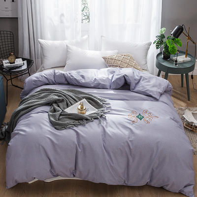 2019新款-纯棉刺绣被套 200X230cm 欧陆世家 紫
