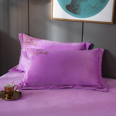 2019新款-蝶中皇后水晶绒压线款单枕套 48cmX74cm/一对 紫色