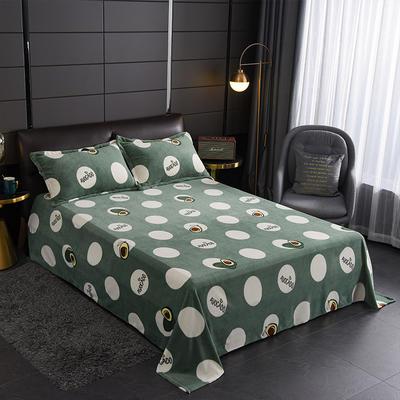 2019新款-牛奶绒单床单 245cmx250cm 牛油果(绿)
