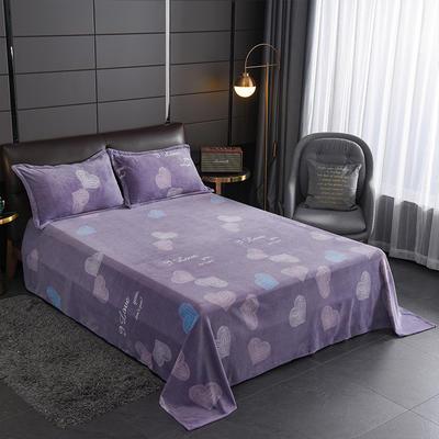 2019新款-牛奶绒单床单 245cmx250cm 甜心(紫)