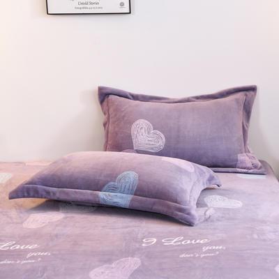 2019新款-牛奶绒单枕套 48cmX74cm/一对 甜心(紫)
