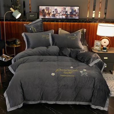 2020新款 -水晶绒刺绣四件套雏菊 1.5m床单款四件套 灰色