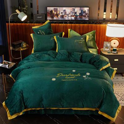 2020新款 -水晶绒刺绣四件套雏菊 1.5m床单款四件套 墨绿