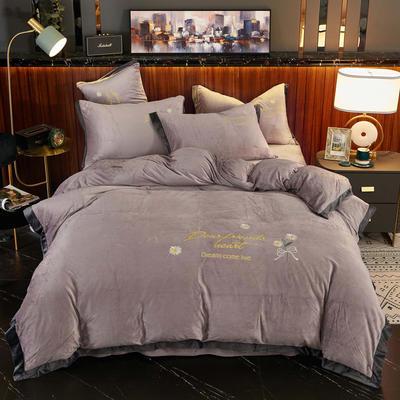 2020新款 -水晶绒刺绣四件套雏菊 1.5m床单款四件套 浅紫色