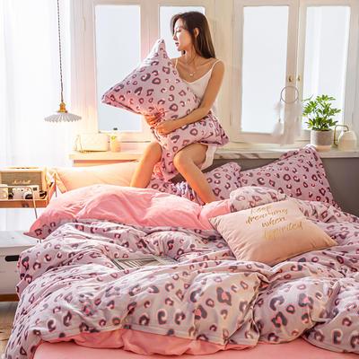 2019新款7D雕花絨四件套 1.8m(6英尺)床 彩色豹紋-粉紫