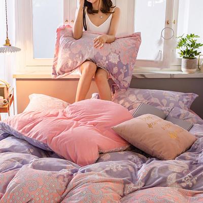 2019新款7D雕花絨四件套 1.8m(6英尺)床 花枝招展-粉紫