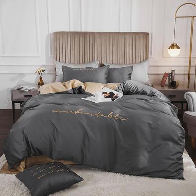2020新款-60長絨棉雙拼系列四件套 床單款1.5m(5英尺)床 氣質灰+帛咖