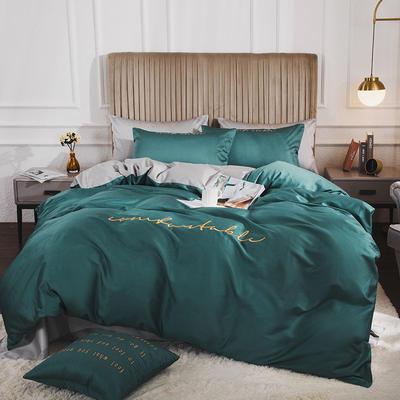 2020新款-60長絨棉雙拼系列四件套 床單款1.5m(5英尺)床 淺石藍+白銀灰