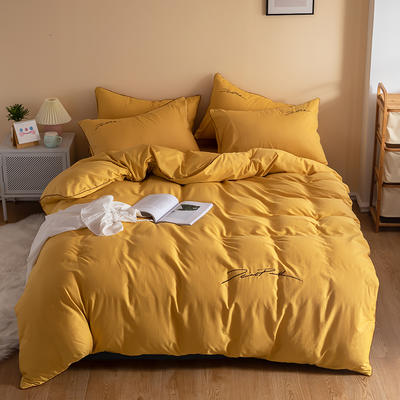 2020新款工艺款北欧风全棉喷气13070纯色刺绣镶边四件套 1.5m床单款四件套 姜黄