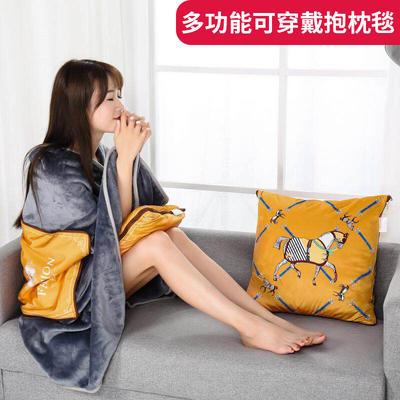 2021新款多功能披肩抱枕毯 45*45cm毯子150*200cm普通 奢华仕黄