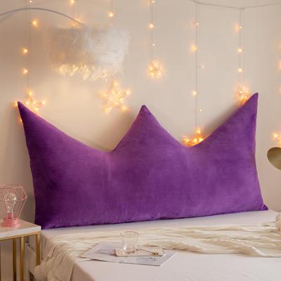 2019新款皇冠床头靠垫公主风抱枕靠垫双人长靠枕床头板软包床上护腰靠背垫 0.9m 紫色