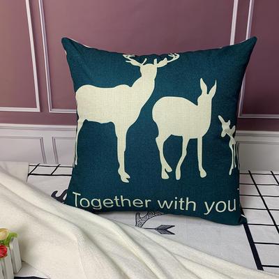亚麻抱枕含芯45*45 45x45cm 三鹿