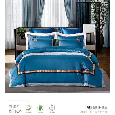2020年春夏60支長絨棉工藝繡花款四件套 1.5m床四件套 洛麗塔-藍靛
