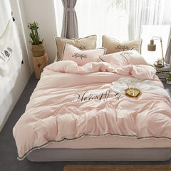 宝宝绒四件套 1.5m(5英尺)床 粉色