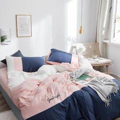 拼色水洗棉四件套 1.8m(6英尺)床 蝶粉蓝
