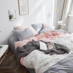 拼色水洗棉四件套 1.8m(6英尺)床 浅粉灰