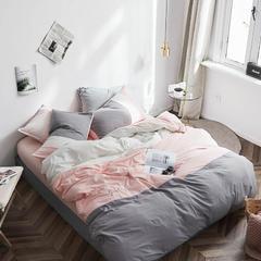 拼色水洗棉四件套 1.8m(6英尺)床 青灰粉