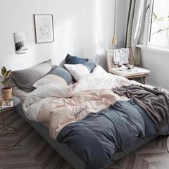 拼色水洗棉四件套 1.8m(6英尺)床 夏云灰