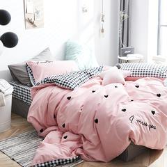 棉加绒四件套 1.5m(5英尺)床 爱心