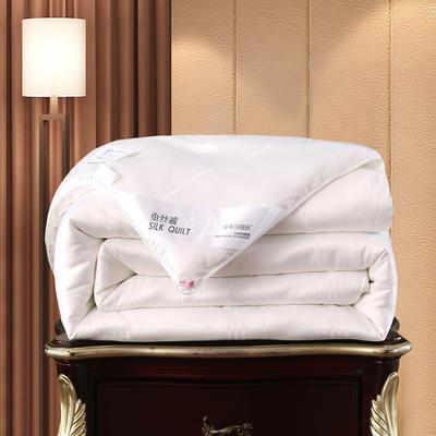 日久蚕丝被冬被加厚保暖冬被子母被单被双人被芯4斤/6斤/8斤/10斤 150x210cm(2斤) 白色