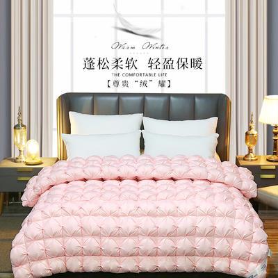 2019新款面包扭花羽绒被/鹅绒被加厚被子被芯可定做各种尺寸 200X230cm(填充1900克) 粉色