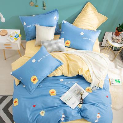 2020新款全棉12868四件套 1.2m(4英尺)床 可愛鴨(天藍)
