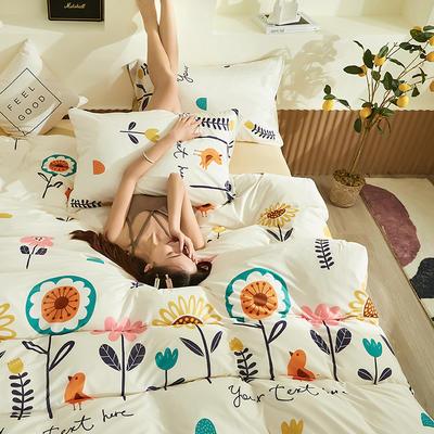 2020新款A类印花针织棉四件套床笠三件套 1.2m床单款三件套 觅晴-白