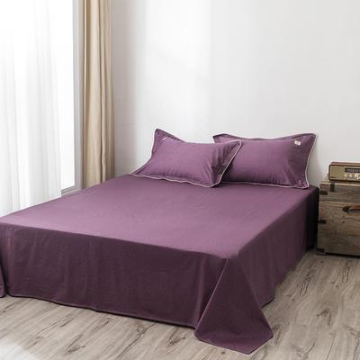 2020新款130*70纯色全棉单品床单 180cmx230cm 6菖蒲
