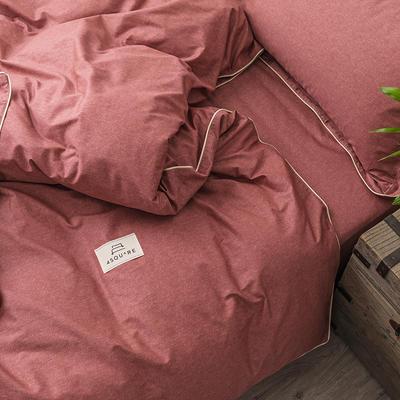 2020新款130*70纯色全棉单品被套 160x210cm 3小豆