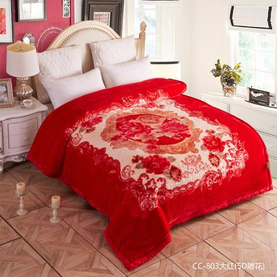 5D雕花拉舍尔毛毯 200cmx230cm 大红