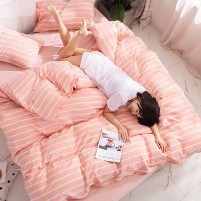 2020新款无印风全棉色织水洗棉四件套全棉单件套三件套纯色四件套 1.2m床床单款三件套 星条-粉