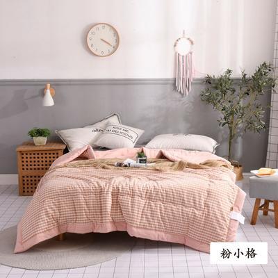 2020新款无印风全棉色织水洗棉可水洗棉花秋被 150x200cm  3.5斤 粉小格