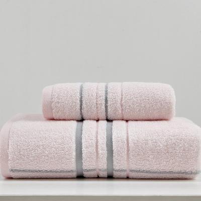 井田毛巾 粉色