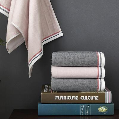 英伦风尚毛巾 粉色